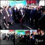 مراسم کلنگ زنی کارخانه تولید تجهیزات راه سازی و آسفالت آذرسگال در شهرستان سرخه