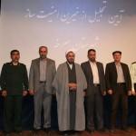همایش خیرین امنیت ساز شهرستان سرخه