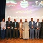 مراسم تجلیل از شوراهای اسلامی دوره چهارم شهرستان و شهردار محترم سرخه