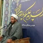 بزرگداشت شهدای مدافع حرم و شهید محسن حججی