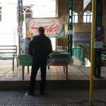 تشکیل ایستگاه صلواتی در مصلای نماز جمعه شهرستان سرخه