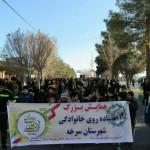همایش پیاده روی خانوادگی در شهرستان سرخه در دهه فجر