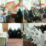 بازدید امام جمعه و مسئولین شهرستان سرخه از کانون الهادی