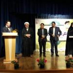 تودیع و معارفه رئیس اداره اموزش و پرورش شهرستان سرخه
