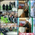 افتتاح بنیاد شهید و امور ایثارگران شهرستان سرخه
