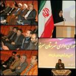 جلسه شورای اداری شهرستان سرخه