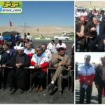 مراسم افتتاحیه طرح ملی ایمنی و سلامت مسافرین نوروزی در شهرستان سرخه