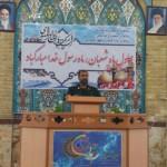 سخنرانی فرماندهی محترم سپاه ناحیه سرخه در نماز جمعه