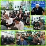 برگزاری مراسم دعای ندبه در شهرستان سرخه