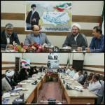 جلسه شورای ورزش های همگانی شهرستان سرخه