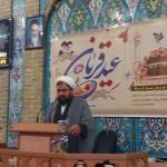 خطبه های نماز عید سعید قربان در شهرستان سرخه ۳۱ مرداد ۹۷