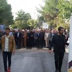 راهپیمایی ۱۳ آبان در شهرستان سرخه