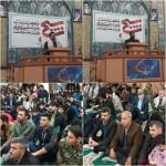 تجمع بزرگ بسیجیان در شهرستان سرخه