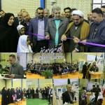 افتتاح نمایشگاه توانمندی های بانوان شهرستان سرخه در اولین روز از دهه فجر
