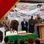 مراسم راهپیمایی با شکوه و پرشور و تماشایی ۲۲ بهمن در شهرستان سرخه