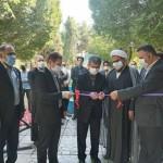 افتتاح پروژه عظیم میدان شهید بهشتی در هفته دولت