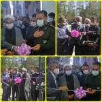 افتتاح مرکز تجمیع واکسیناسیون کرونا در شهرستان سرخه