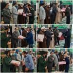 مراسم تجلیل از خیرین فعال در عرصه زکات ، حامیان ایتام و مشترکین طلایی و نقره ای صدقات در شهرستان سرخه